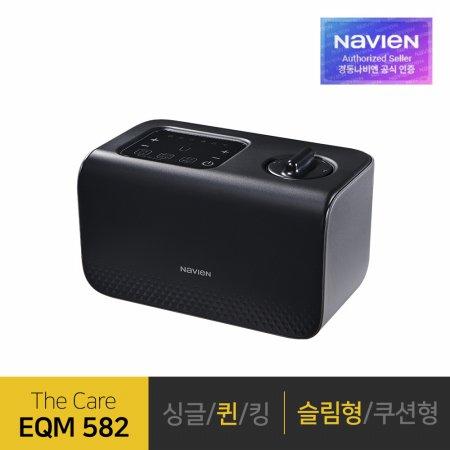 [경동나비엔] 온수매트 The Care EQM582-QS 슬림형 퀸