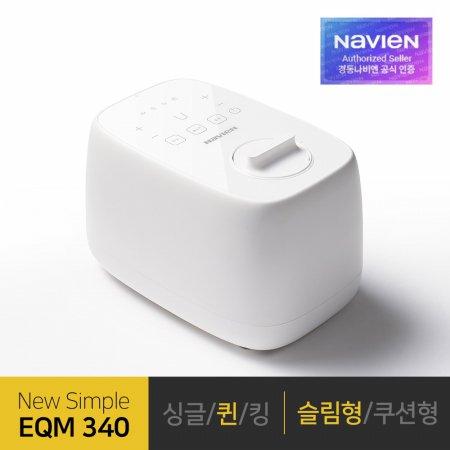 [경동나비엔] 온수매트 New Simple EQM340-QS 슬림형 퀸