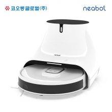 프리미엄 스마트 로봇 청소기 NeaBot Q11 클린스테이션