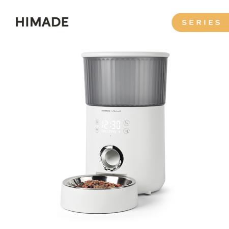 하이메이드X신일 자동급식기 HSPFD-SI38W