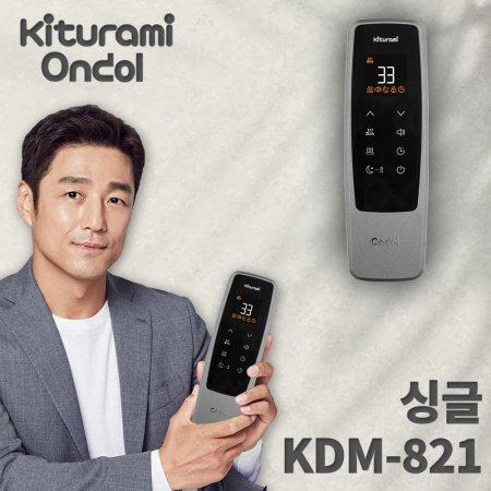 [카드할인,최대혜택]귀뚜라미 카본매트 싱글 KDM-821 모달