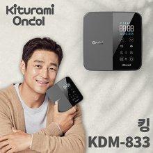 [카드할인,최대혜택] 귀뚜라미 카본매트 킹 KDM-833 모달 분리난방