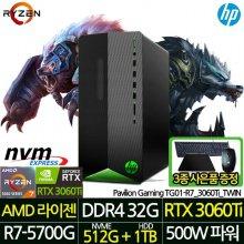 HP 파빌리온 게이밍PC TG01-R7_3060Ti_TWIN 라이젠7/RAM32G/NVME512G+HDD1T