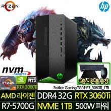 HP 파빌리온 게이밍PC TG01-R7_3060Ti_1TB 라이젠7/RAM32G/NVME1TB/3060Ti