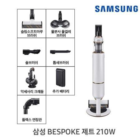비스포크 제트 210W 무선 청소기 VS20A957D3W (미스티화이트)