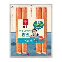 [CJ제일제당] 삼호 안심김밥맛살반반 264g x 10개