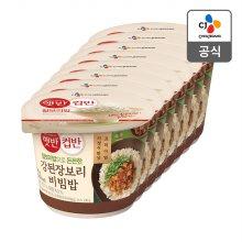 [CJ제일제당] 햇반컵반 집콕KIT 강된장보리비빔밥 280gx8개입