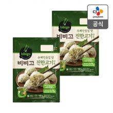 [CJ제일제당] 비비고 수제진한고기만두 980g x 2개