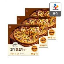 [CJ제일제당] 고메 클래식 불고기 피자 405g x 3개