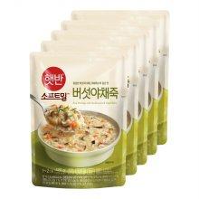 [CJ제일제당] 비비고 버섯야채죽 420g x 5개