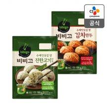 비비고 수제진한고기만두 980g + 수제김치만두950g