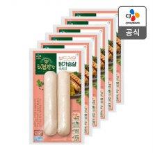 더건강한 닭가슴살 소시지120g x 6개