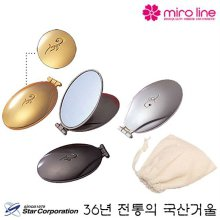 미로라인 타원형 손거울