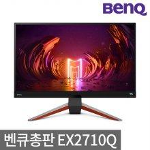 BenQ MOBIUZ EX2710Q 27형 QHD 165Hz 게이밍 모니터 HDR/FreeSync