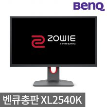 벤큐ZOWIE XL2540K 240Hz 0.5ms 아이케어 무결점 25형 게이밍 모니터