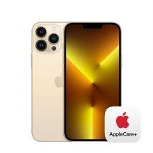아이폰 13 프로 자급제 AppleCare+ 포함