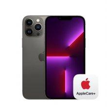 아이폰 13 프로 맥스 자급제 AppleCare+ 포함