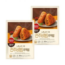 [CJ제일제당] 비비고 구운주먹밥 전주비빔밥 500g x 2봉