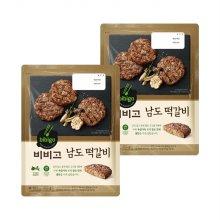 [CJ제일제당] 비비고 남도떡갈비 450g x 2봉
