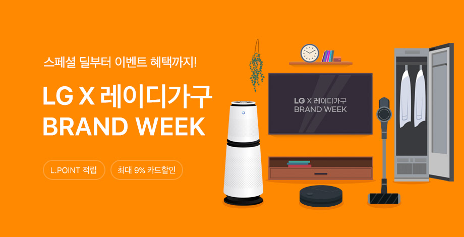 LG X 레이디가구 WEEK