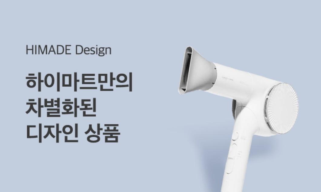 HIMADE Design
