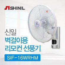 전자식 선풍기 [SIF-16WRHM]