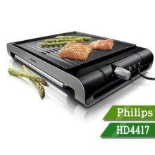 전기그릴 HD-4417 (홈이있는 열판)