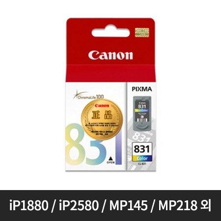 [정폼]캐논 컬러잉크[빨강/파랑/노랑][CL-831][210매/호환기종:iP1880, iP2580, MP145, MP218, MP228, MP476, MX308, MX318]