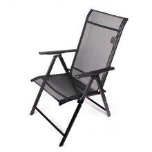 접이식 안락의자 안마의자 ZP737 [5단각도조절/ 안마의자와 연계 가능]