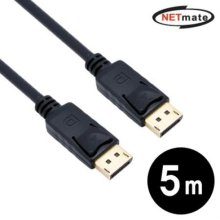DisplayPort 1.1 케이블 5m
