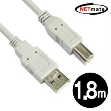 USB2.0 A-B 케이블 1.8m