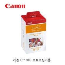 캐논 CP1300 셀피 인화지[RP-108][엽서사이즈-108매,일반용지]