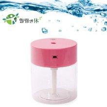 미니가습기 QLG-040 (핑크)