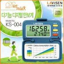 디지털 만보계 KS-004