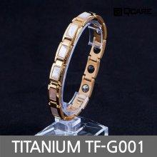 티타늄 게르마늄 자석 팔찌 TF-G001 (골드 S)