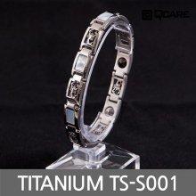 티타늄 게르마늄 자석 팔찌 TS-S001 (실버 S)