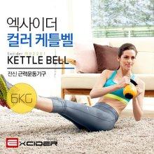 컬러 케틀벨 MD2201 (6kg)