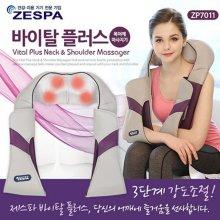 바이탈플러스 목어깨 마사지기 ZP7011