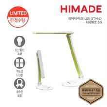 LED 스탠드 HSD0215G (5단계 밝기조절, 눈부심 방지)