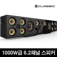 6.2채널 Q9900 블루투스 스피커/사운드바[블랙][MG-Q9900]