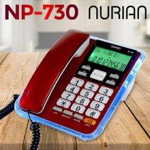 (스마트픽전용) 스탠드형 램프 전화기 NP-730 [ 강력벨 / 수신발신 검색 / LED램프 ]