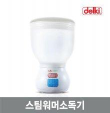 스팀워머소독기 DKM-5263