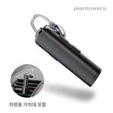 플랜트로닉스 익스플로러 110 블루투스 이어셋[오픈형][블랙][EXPLORER 110][차량용홀더포함]