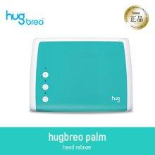 손 마사지기 HUGBREOPALM [3단계 기압조절 / 에어백 공기지압 / 포인트마사지]