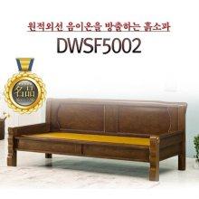 원적외선 2인용 흙소파 DWSF5002
