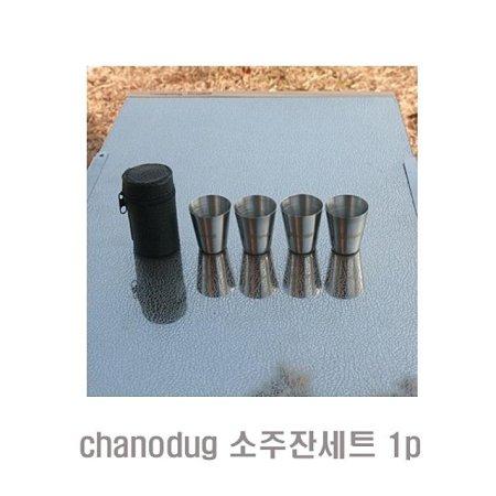 chanodug 소주잔세트 소 캠핑용품 야영용품 식기스텐레스 컵 _중