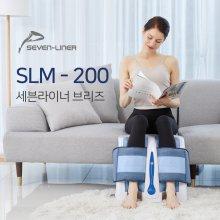 브리즈 SLM-200 (7-LINER BREEZE)