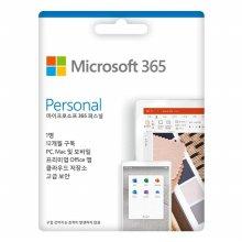 오피스 M365 퍼스널 Personal ESD[다운로드 전용/1년구독/개인용]