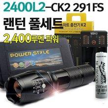 야토 LED 손전등 2400L6 충전식 후레쉬 랜턴