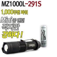 야토 LED 손전등 MZ1000L2 충전식 후레쉬 캠핑용